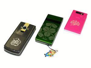 携帯電話(樹脂系)