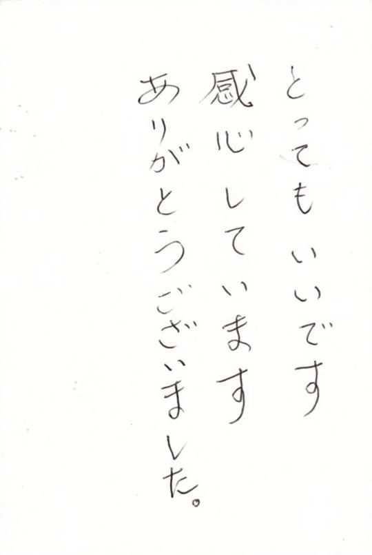 手紙22.jpg