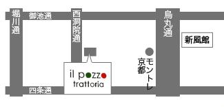 レストラン「il pozzo(イルポッツォ)」