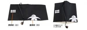 【黒グッズ】戦国武将ブックカバー(文庫)