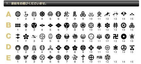 【黒グッズ】戦国武将ブックカバー(新書)