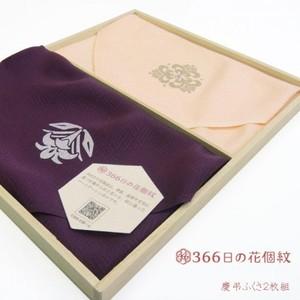 【桐箱入り】 366日の花個紋入り絹袱紗 慶弔袱紗2枚組