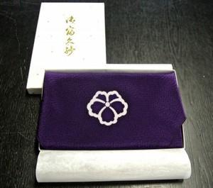【名前入り】手袱紗(通常家紋)