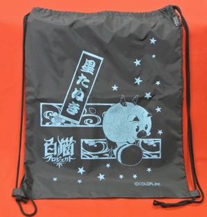 星たぬきバッグ