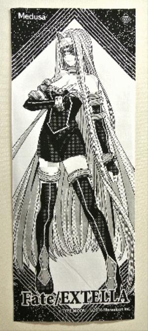 Fate/EXTELLA メドゥーサてぬぐい