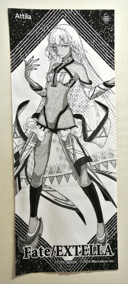 Fate/EXTELLA アルテラてぬぐい