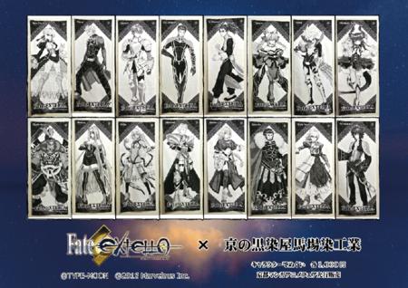 Fate/EXTELLA ギルガメッシュてぬぐい