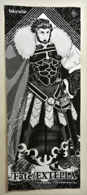Fate/EXTELLA イスカンダルてぬぐい